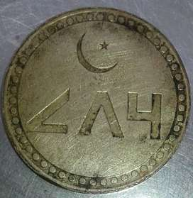 Antic coin for you