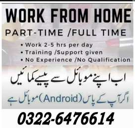 Online Working At Home For Lahore Students