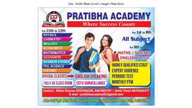 Required Male/Female Teacher for coaching institute