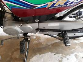 Treet 70 2019 model. Rwp NO. PRICE 39500. 0three3four 94nine6 6four 1