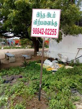 5 Cent Land for sale in Mullai Nagar, Kangeyam