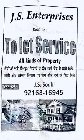 कोइ भी कोठी, घर या दुकान का किराया पे दीन ये लिने के हम से संपर्क करें