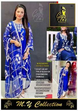 AGHA NOOR New Collection