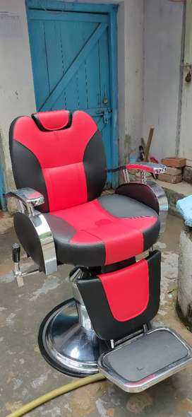 A brand new chair for business purpose