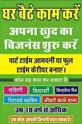 Hindi and Sanskrit  Teacher and tutor