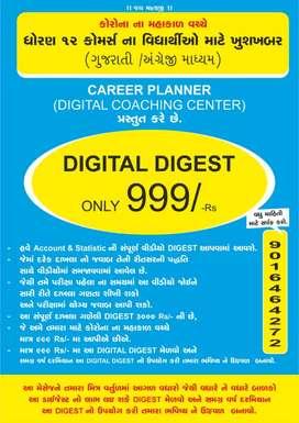 Digital digest only 999