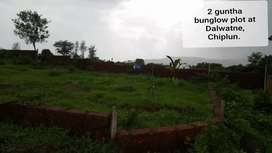 2 Guntha open plot for bunglow at Dalwatne, Chiplun