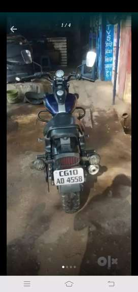 Show room condition bike only 7700 km run not a single scratch