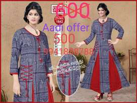 450rs high quality but lowest price