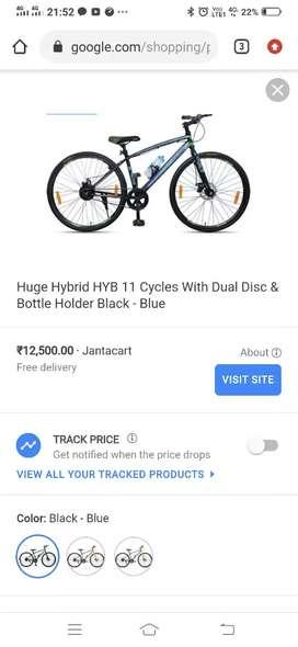 HUGE HYB-11 Hybrid Racing Cycle.