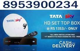 TATA SKY SETTOPBOX SPECIAL ONLINE OFFER-AIRTEL DTH DISH D2H TATASKY