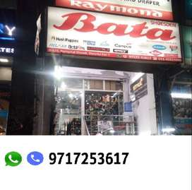 BATA Shoes Showroom Business On Sale ( Property not for Sale)