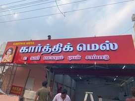 அரவை மாஸ்டர் / Aravai master for mess in Vadavalli