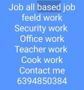 Job job job BSNL