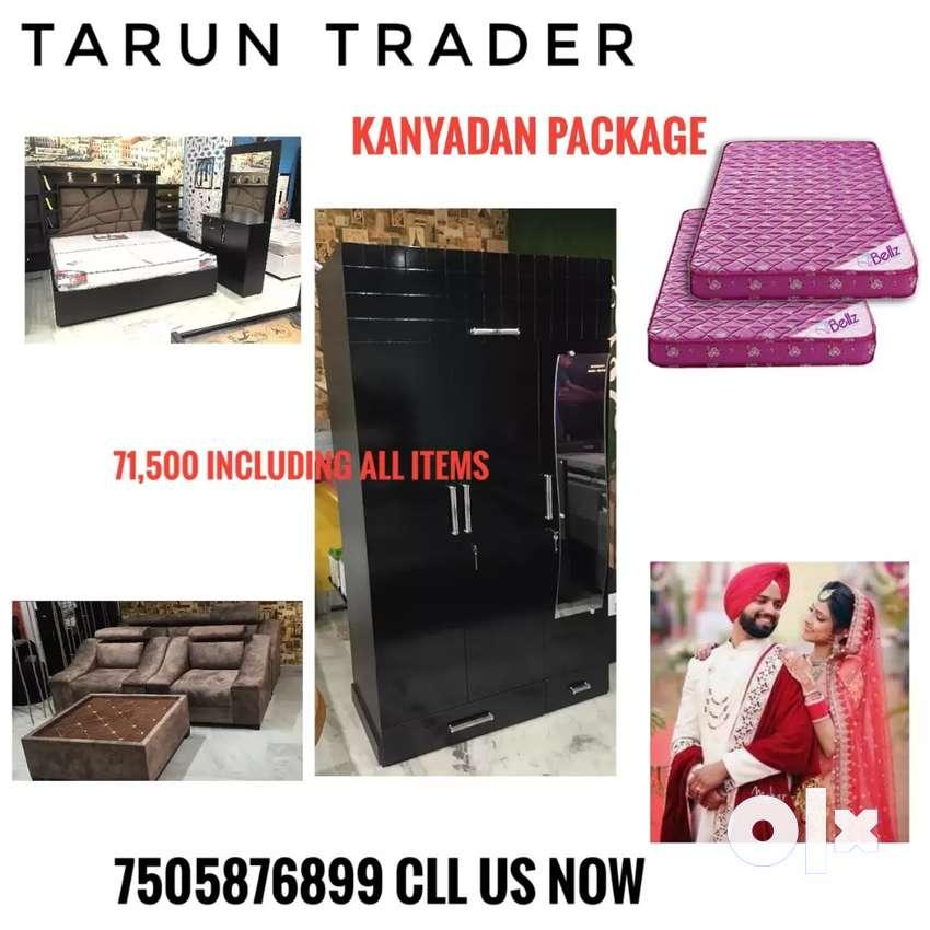 Sadi kanyadan package available 0
