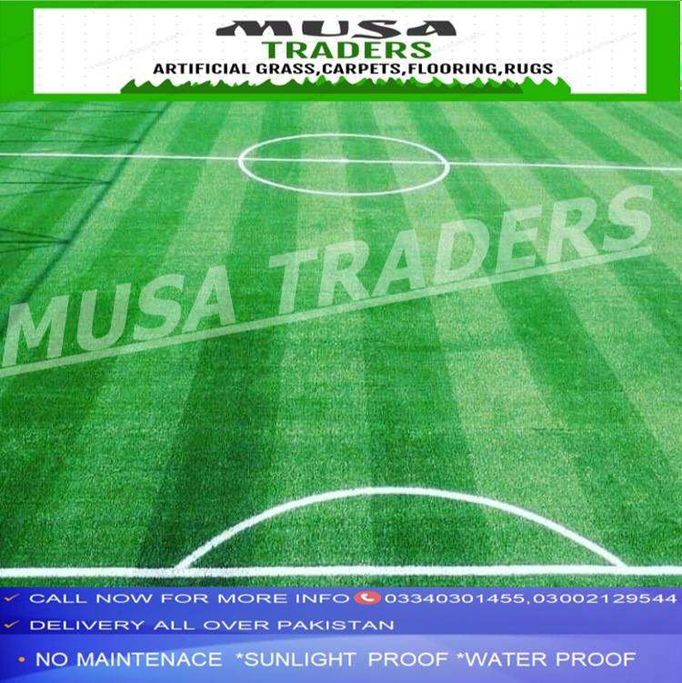 ARTIFICIAL TURF GRASS FOOTBALL GROUND USE 0