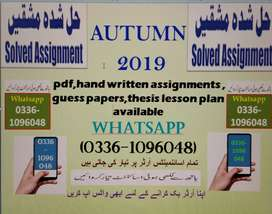 AIOU ALL TYPES ASSIGNMENTS AVAILABLE