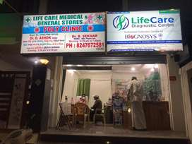 Selling medical shop and poly clinic