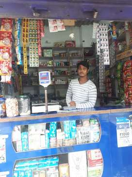 Hasan Kirana store