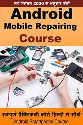 Mobile Phone Hardware Software Training