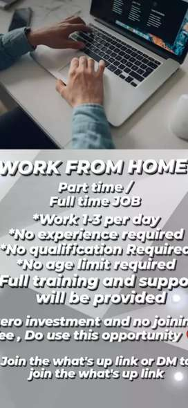 Work from home (digital marketing)