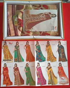 Women saree for gift