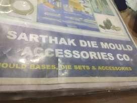 Lathe machine operater required in kharadi