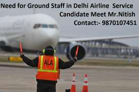 Bhoom: Bhumper hiring for Ground staff