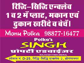 Plot for sale in RIDHI SIDHI ENCLAVE SECOND