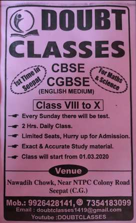 DOUBT CLASSES