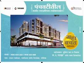 2BHK at the price of 1Bhk Best ROI Poject in nashik