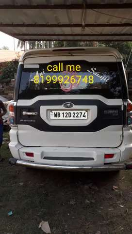 My car sell model very much