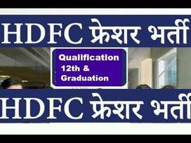 HDFC process urgent Job openings for 10t/12th/ Graduates in NCR