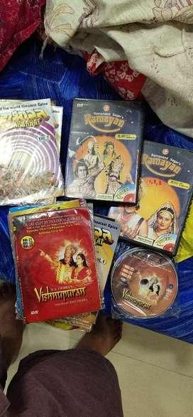 Ramayana vishnupuran DVD for sale
