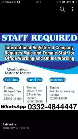 Office job online home base job staff required