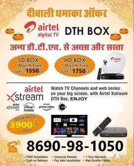 Diwali Best Offer Airtel DTH Setup Box SD/HD Book Now TATA SKY Dish TV
