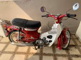 Honda C70 tahun pembuatan 1979