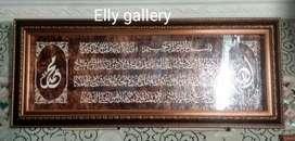 Promo kaligrafi ayat kursi dari kayu jati belanda uk 145x60 cm Hp/wa