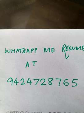 Need boy girl for office