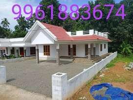 Pallikathodu.kodungoor.new.house.bank.loan.facilityes.10.cent