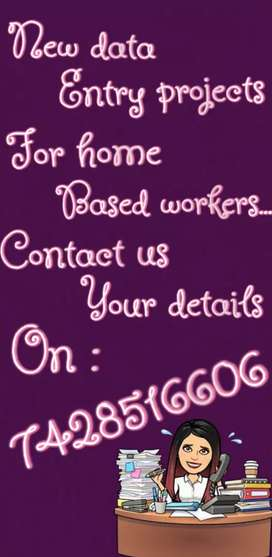 Surety of payment work from home...