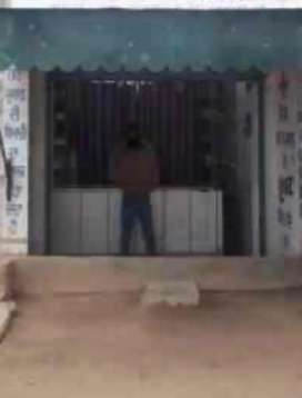 Shop for rent near Pandeypur, Varanasi