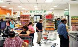 Dear candidate hiring for Sales Big Bazaar
