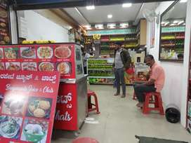 Bangarpete chats and juice  centre