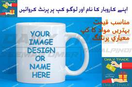 Customized Cup Printing