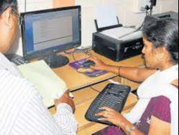 FEMALE DTP OPERATOR REQUIRED AT A SHOP TEZPUR AND MISSION CHARIALI