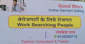 Required male and female for totally official work, no target ,