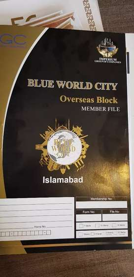 Blue World City 7 Marla Overseas files. Limited quantity available