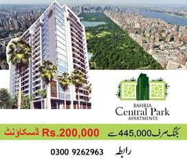 Get 2 Lac Discount  in 2 Bed Central Park Luxury Apartment Bahria town