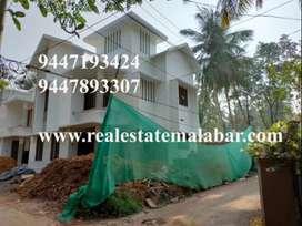 New houses near NGO qtrs Vellimadukkunnu Karaparamba Vengeri Chelavoor